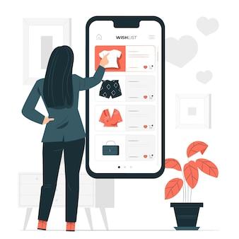 Ilustração do conceito de lista de desejos online