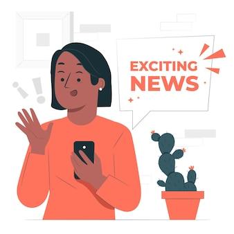 Ilustração do conceito de notícias empolgantes