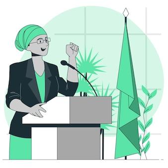 Ilustração do conceito de palestrante de conferência