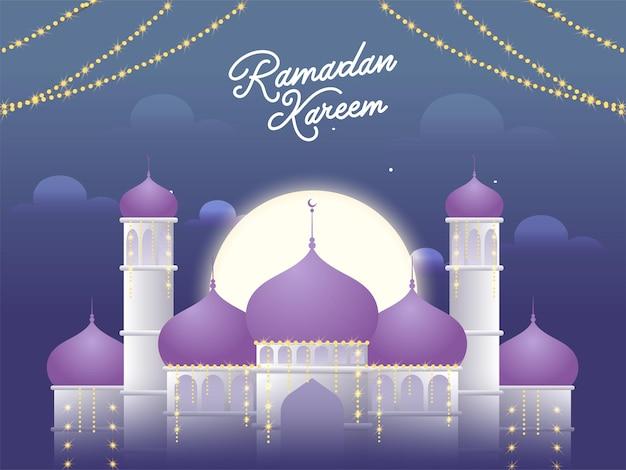 Ilustração do conceito de ramadan mubarak