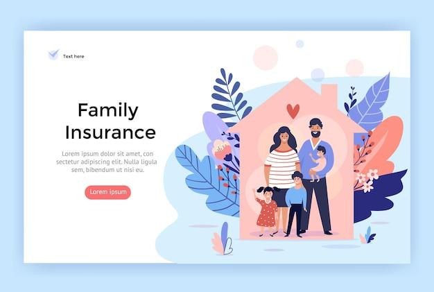 Ilustração do conceito de serviços de seguro de família feliz perfeita para web design