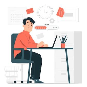 Ilustração do conceito de trabalho em andamento