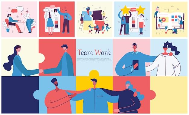 Ilustração do conceito de trabalho em equipe, negócios e origens de design de inicialização