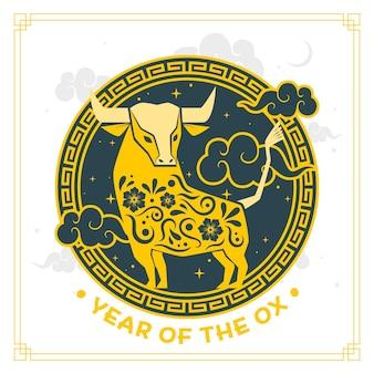 Ilustração do conceito do ano do boi