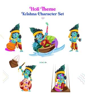Ilustração do conjunto de caracteres do tema holi krishna