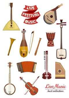 Ilustração do conjunto de ícones de desenho animado de instrumento musical