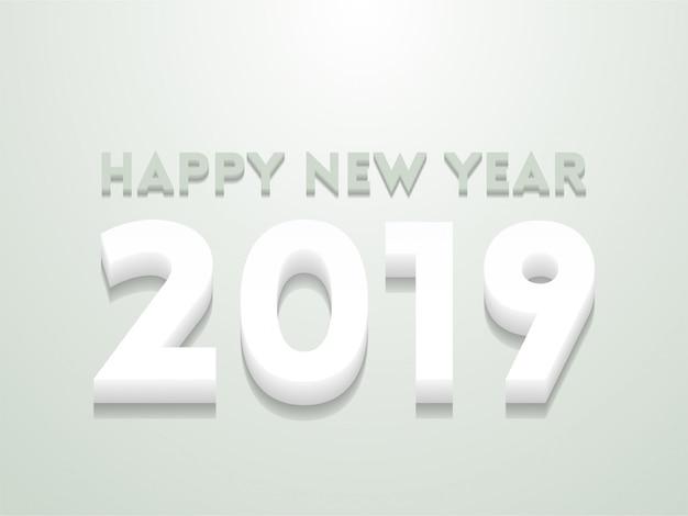 Ilustração do cumprimento do ano novo feliz com números 2019 coloridos.