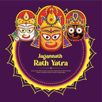 Ilustração do desenho da bandeira feliz rath yatra