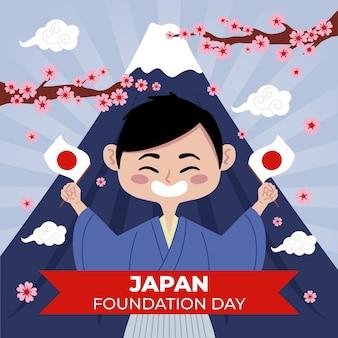Ilustração do dia da fundação do japão desenhada à mão