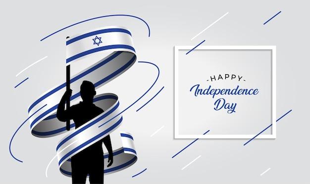 Ilustração do dia da independência de israel