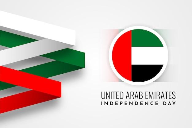 Ilustração do dia da independência dos emirados árabes unidos