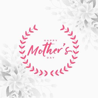 Ilustração do dia das mães com decoração de flores
