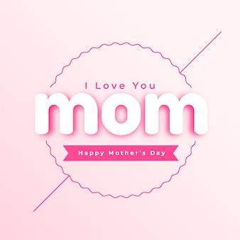 Ilustração do dia das mães em design minimalista