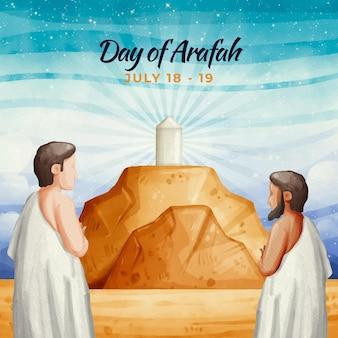 Ilustração do dia de arafah pintada à mão em aquarela