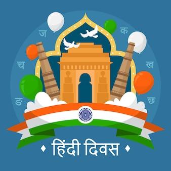 Ilustração do dia do hindi