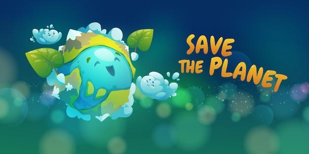Ilustração do dia do meio ambiente no mundo plano, salve o planeta