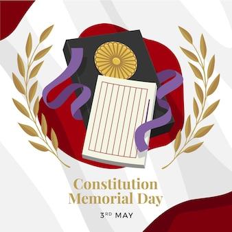 Ilustração do dia do memorial da constituição japonesa plana