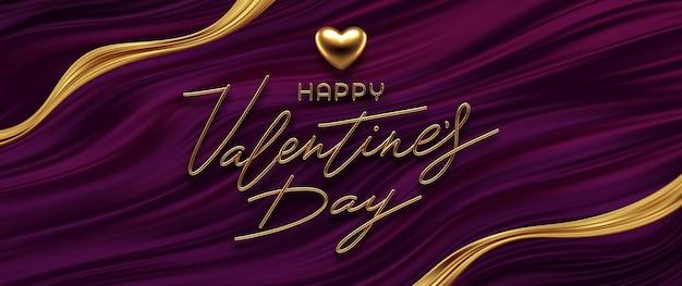 Ilustração do dia dos namorados. coração de metal dourado realista e caligrafia em fundo de ondas fluido roxo.