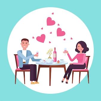 Ilustração do dia dos namorados