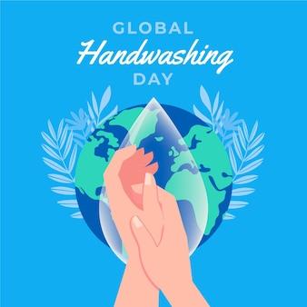 Ilustração do dia global de lavagem das mãos