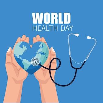 Ilustração do dia mundial da saúde com as mãos levantando o coração da terra e o estetoscópio ilustração vetorial design