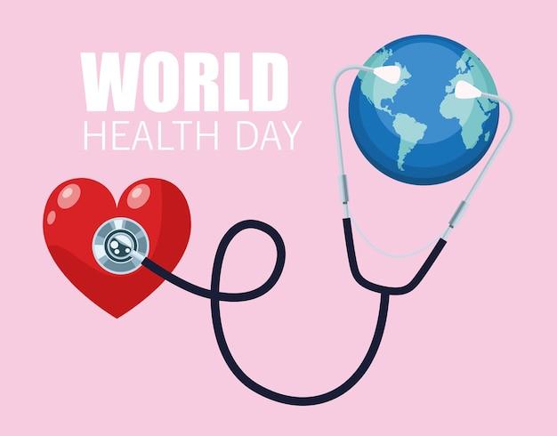 Ilustração do dia mundial da saúde com planeta terra e estetoscópio no coração