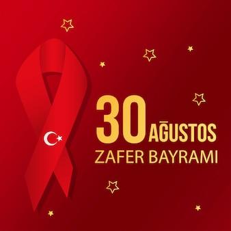 Ilustração do dia nacional da turquia