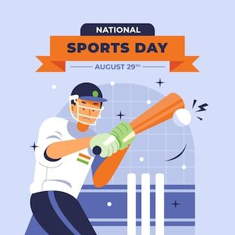 Ilustração do dia nacional de esportes da índia plana