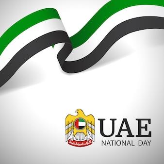 Ilustração do dia nacional nos emirados árabes unidos.