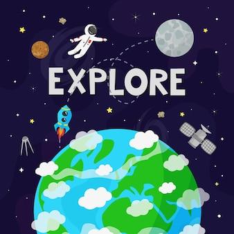 Ilustração do espaço. ilustração de crianças.