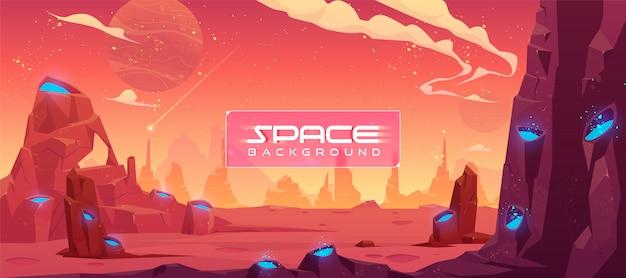 Ilustração do espaço, paisagem de planeta alienígena fantasia