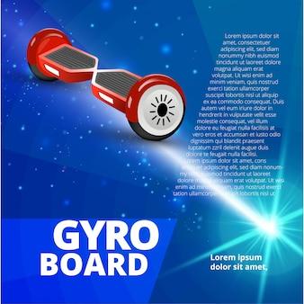 Ilustração do estilo realista para cartazes, banners, publicidade. placa de giroscópio em abstrato. modelo de banner de publicidade