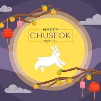 Ilustração do festival chuseok desenhada à mão