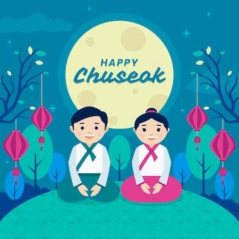 Ilustração do festival chuseok