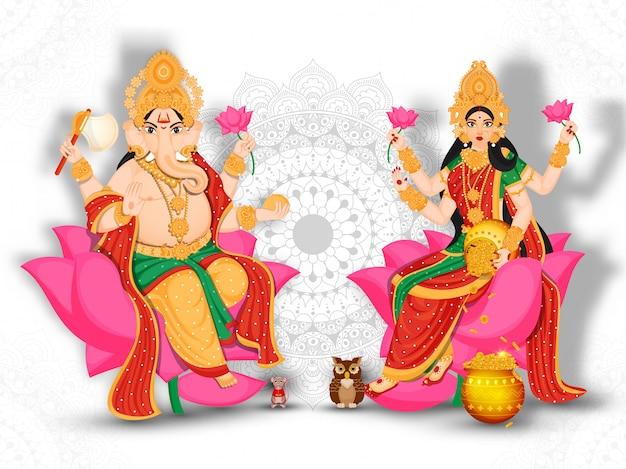 Ilustração do festival de diwali