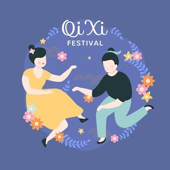 Ilustração do festival qi xi