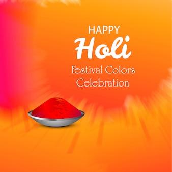 Ilustração do fundo do cartão de celebração de holi