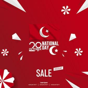 Ilustração do fundo do vetor da venda do dia da independência da turquia