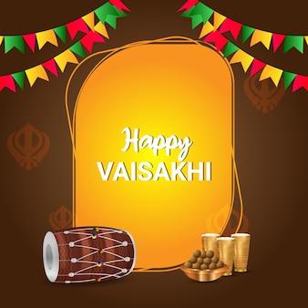 Ilustração do fundo e cartão comemorativo do festival de punjabi feliz vaisakhi
