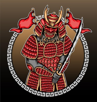 Ilustração do guerreiro samurai.
