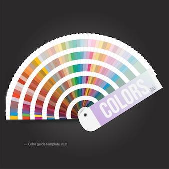 Ilustração do guia da paleta de cores rgb
