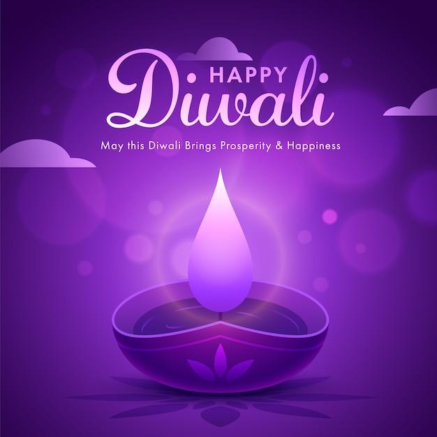 Ilustração do happy diwali concept