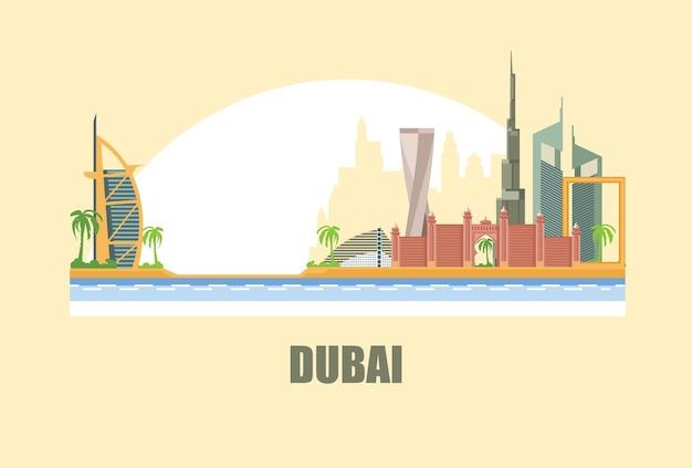 Ilustração do horizonte da cidade de dubai na ilustração do deserto