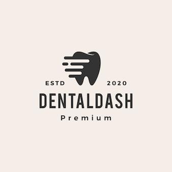 Ilustração do ícone do logotipo vintage do traço odontológico
