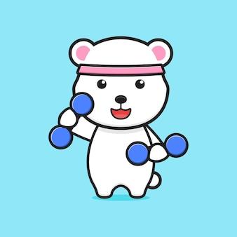 Ilustração do ícone dos desenhos animados do ginásio de fitness de urso polar fofo. projeto isolado estilo cartoon plana