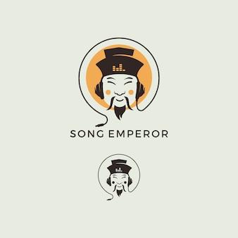 Ilustração do imperador de canção