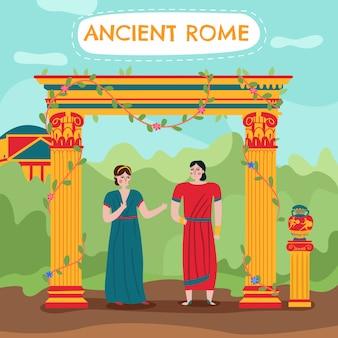 Ilustração do império de roma antiga