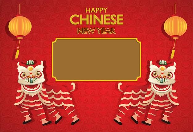 Ilustração do leão chinês para comemorar o ano novo chinês em um fundo vermelho