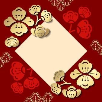 Ilustração do maquete do ano novo chinês