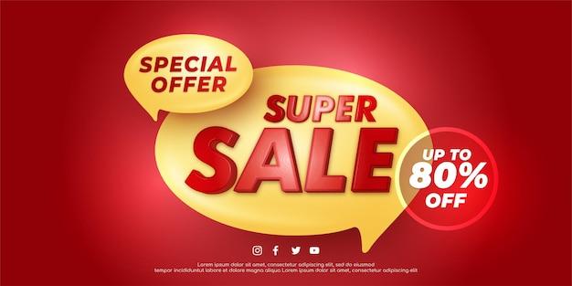 Ilustração do modelo de oferta especial de final de temporada com banner de venda de bolhas